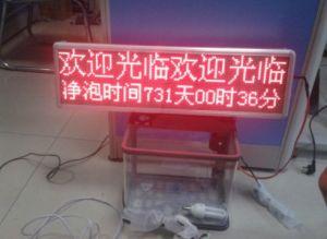 P10 rote laufende Nachrichtenanzeige der Farben-LED