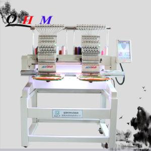 Venta caliente! ! ! El doble de la máquina de coser bordados15 Máquina de bordado de ventas de agujas