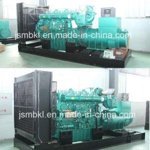 600kw/725kVAは任意選択Yuchaiエンジン/ATSを搭載するタイプディーゼル発電機を開く