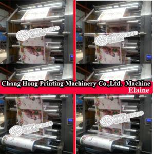 4 Colores velocidad Flexo Cine máquina de impresión de alta (CH884)