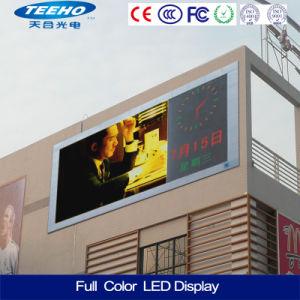 P8 Haute Définition de la publicité extérieure panneaux LED