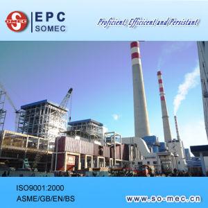 Caldaia del carbone polverizzato (PCB)