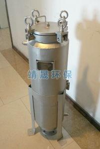 Tamaño 2 filtro de mangas de camisa de acero inoxidable de la Vivienda para el Control de temperatura del sistema de filtración