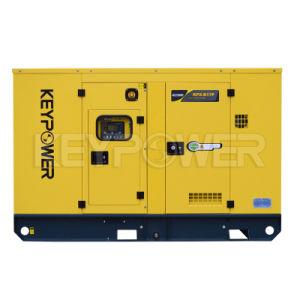 Желтый цвет Keypower 60Гц дизельного производитель генераторов в Китае