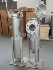 ステンレス鋼のバッグフィルタの容器産業ろ過システム
