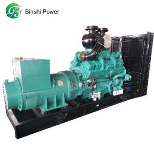 conjunto de generador diesel 50kw accionado por Cummins Engine