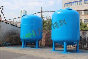 La caja del filtro mecánico de Acero Inoxidable acero al carbono en la caja del filtro