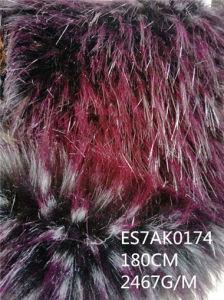模造アライグマ毛皮か偽造品の毛皮Es7ak0174