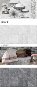 Ontwerp van Nice verglaasde de Opgepoetste Tegel van de Muur van de Tegel van de Vloer van het Porselein Ceramische