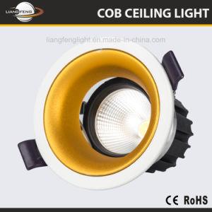 中国の高品質のプロジェクトのDownlightのスポットライト