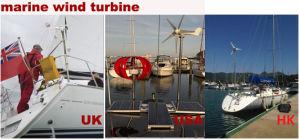 홈을%s 100W 바람 발전기 터빈