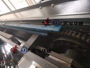 Couteau de la chaîne à grande vitesse entièrement automatique de pré-Film de revêtement de la machine de plastification