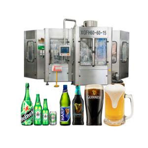 Frasco de vidro de alta qualidade de Equipamentos de cerveja com marcação CE