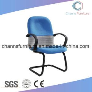 金属フレームが付いている方法会合のオフィス用家具ファブリック訪問者の椅子