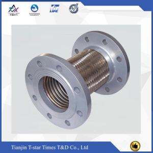 ポンプ接続のためのステンレス鋼のフランジの接続の適用範囲が広いホース