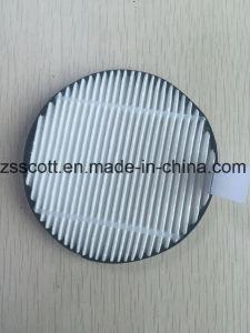Пылесос фильтр HEPA H11