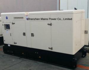 100kVA 80kwのスタンバイの定格力のCumminsの無声ディーゼル発電機