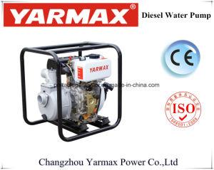 高圧ディーゼル水ポンプ