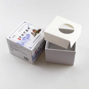 صنع وفقا لطلب الزّبون مستحضر تجميل منتوج ورقيّة يعبّئ صندوق