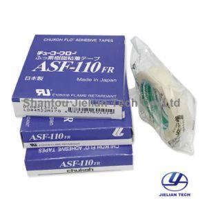 Сделано в Японии Негорючий клейкой ленты Asf-110fr 0,08 X13X10