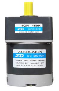 80mm 12V/24V 40W DC motorreductor eléctrico
