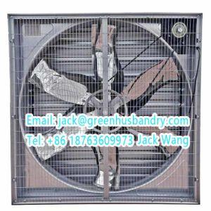 AC Ventilateur centrifuge Ventilateur centrifuge et ferme avicole à effet de serre
