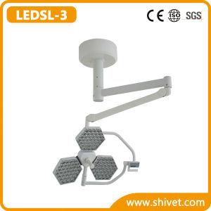 獣医のShadowless操作ランプ(LEDSL-3)