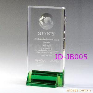 Bello Trophy& premio di 2016 (JD-JB-015)