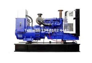 generatore elettrico diesel di 330kw 50Hz Perkins/generatore insonorizzato