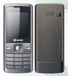 Telefono mobile S120