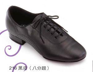 La moda de los hombres Zapatos de Baile latino-216-1 (SL)