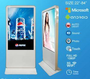 '' pubblicità dell'affissione a cristalli liquidi del centro commerciale 55 (BBC-V55P-D-450-S-SA)