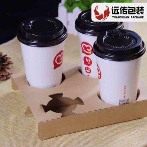 Одноразовые биологическому разложению холодной горячей короткого замыкания с двойными стенками кофе чашку бумаги