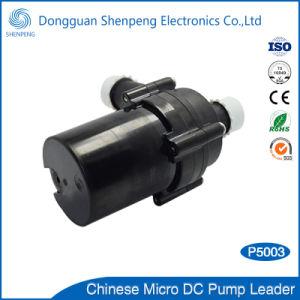 24 pompe di CC di volt con circolazione di raffreddamento del Turbo per l'automobile