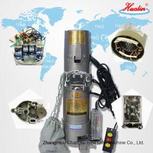 Motor del obturador de rodillo 600 kg de rodadura del obturador Motor AC Motor