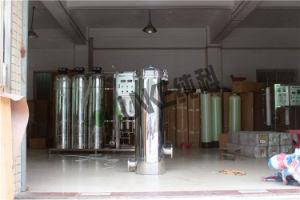 De Prijs van de Machine van de Filter van het Water van het Type van Flens van de Filter van de patroon