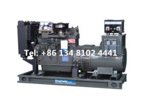 schalldichter Dieselgenerator 33kw mit Weichai Dieselmotor K4102D-1
