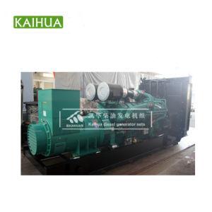 Atj50-Monitor GS8 1500 kVA Custo de Geradores Diesel Cummins