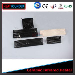 電力ソース赤外線陶磁器のヒーター