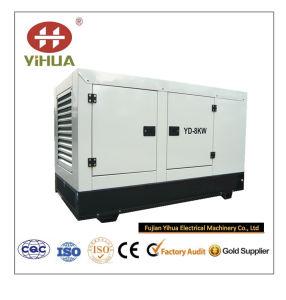 10kVA-60kVA小さい力のディーゼルはYangdongエンジンによってGENセットした