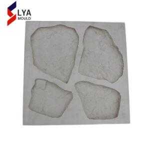 壁のための装飾的なシリコーンゴム人工的な石造り型
