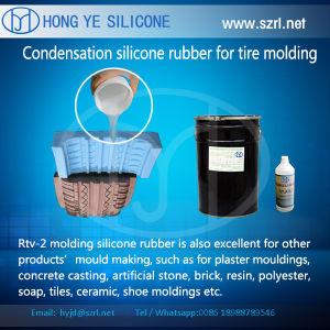Tire Mold Design Manufacturer를 위한 RTV Silicone