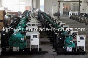 leises Set des Generator-40kVA angeschalten durch Cummins-Dieselmotor