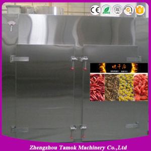 Mikrowellen-Vakuumtrockner-Nahrungsmittelgemüsefrucht-Meerestier-Ofen-Trockner