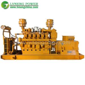 Bas générateur de gaz de charbon de consommation en Chine avec la qualité