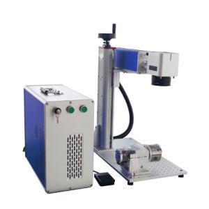 Mopa 20W fuente de láser de IPG marcadora láser
