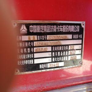 20-30tons cinese usato autocarri con cassone ribaltabile bassi di distanza in miglia HOWO di 2014 anni