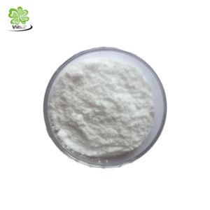 높은 순수성 아미노산 L 아르기닌 분말, L 아르기닌, 아르기닌 74-79-3