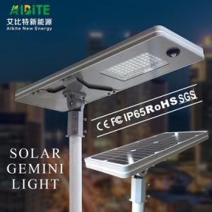 50W l\'énergie solaire LED rechargeable Lampe de Jardin de la rue ...