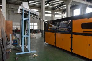 2La cavidad completamente automática máquina de moldeo por soplado con Ce para la fabricación de gran depósito de agua